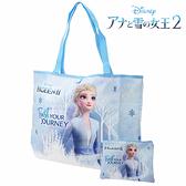 【五折】冰雪奇緣2 購物袋 摺疊 收納 艾莎 日本正版 該該貝比日本精品