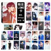 現貨盒裝👍 GOT7 金有謙 個人  LOMO 小卡片組(共30張)E686-B 【玩之內】韓國