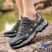 戶外登山鞋男士透氣運動鞋防滑耐磨輕便徒步鞋爬山鞋【英賽德3C數碼館】