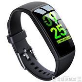 智慧手環多功能oppo彩屏跑步運動手錶vivo記步蘋果手機通用 LX爾碩數位3c