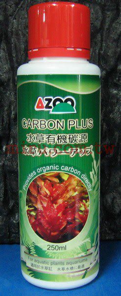 【西高地水族坊】AZOO 水草有機碳源250ml(可取代CO2錠)可清除黑毛藻