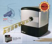 削鉛筆機 手牌SDI  I0172 可換滾刀電動筆機【文具e指通】  量大再特