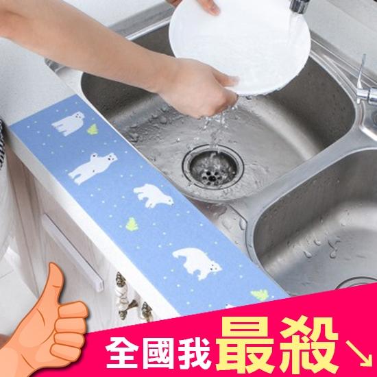貼紙 靜電貼 吸水貼 防水貼紙 防霉 自黏貼 吸水貼 洗手台 印花 水槽 防水貼【J006】米菈生活館
