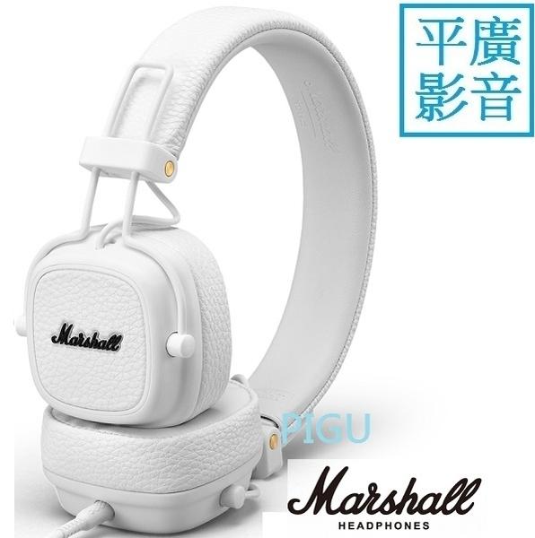 平廣 送袋 有線版 MARSHALL Major III 白色 耳機 耳罩式 貼耳 3代 三代 lll 正台灣公司貨