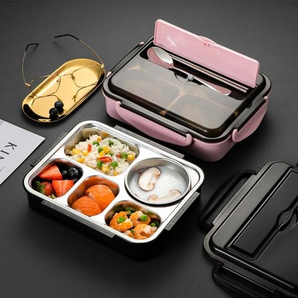 304不銹鋼食品級 保溫飯盒中學生上班族少女心可微波爐加熱便當盒 酷男精品館