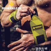 健身護腕男綁帶力量訓練護手腕專業臥推力量舉彈力加壓護腕助力帶 海角七號