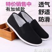 老北京布鞋男士春季單鞋休閒鞋一腳蹬中老年懶人黑色工作鞋布鞋男  自由角落