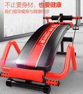 家用多功能健身器材Ac9459『時尚玩家』