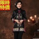 唐裝中式女裝(單上衣)-立領盤扣中長款中國風繡花禮服3色66ac5【時尚巴黎】