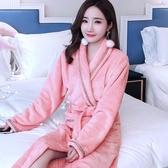 浴袍情侶睡袍秋冬季加厚浴衣男士法蘭絨浴袍珊瑚絨加長款加絨睡衣女士
