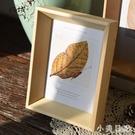 實木相框擺臺 北歐創意現代簡約木質鏡框照片框 橫豎可擺 KV1054 『小美日記』