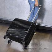 行李箱/登機箱迷你拉桿箱萬向輪男女18寸「歐洲站」
