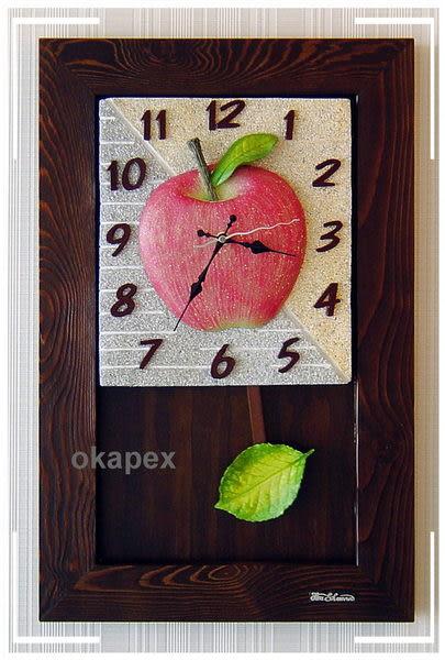 【艾來家電】平平安安 / 蘋果實木時鐘 ☆典藏雅緻~藝術造型掛鐘 【刷卡分期零利率+免運費】
