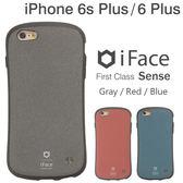 Hamee 自社製品 iFace First Class 磨砂質感 抗指紋 iPhone6 Plus 吸震軟框 手機殼 附吊飾孔 (任選) 41-191842