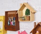 復古墻掛木質壁掛鑰匙收納盒