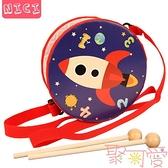 兒童背帶鼓手拍鼓音樂玩具小鼓腰鼓寶寶敲鼓奧爾夫樂器【聚可愛】
