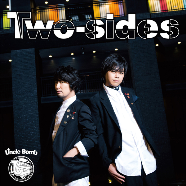 Uncle Bomb-Two-sides<通常盤>