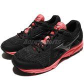 Mizuno 慢跑鞋 Spark 2 黑 粉紅 輕量透氣 運動鞋 女鞋【PUMP306】 K1GA170451
