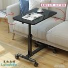 電腦桌懶人桌臺式家用床上書桌簡約小桌子簡易折疊桌可移動床邊桌QM 依凡卡時尚