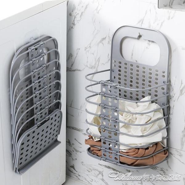 臟衣籃家用玩具收納筐子裝衣服收納桶可折疊墻壁掛式衛生間臟衣婁YYJ 新年優惠