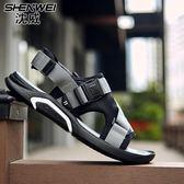 涼鞋-夏季新款潮流韓版男士運動戶外涼鞋沙灘鞋拖鞋軟底休閒布涼鞋 伊蒂斯女装