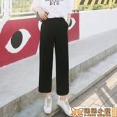 寬管褲女夏高腰2020新款墜感雪紡顯瘦洋氣垂感寬鬆直筒西裝九分褲 全館免運