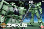 鋼彈模型 MEGA 1/48 ZAKU II 量產型薩克II TOYeGO 玩具e哥