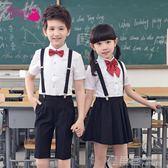 兒童禮服幼兒園畢業服表演吊帶褲小學生大合唱男童女童演出服裝夏 鹿角巷