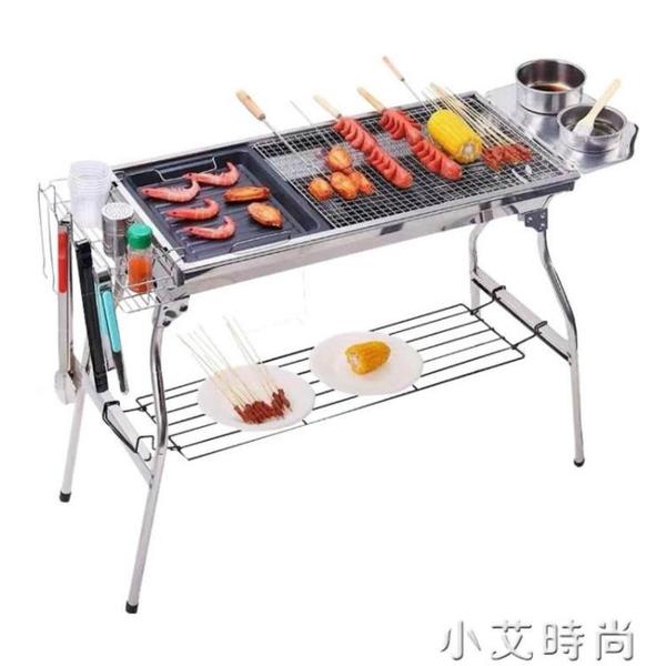 不銹鋼燒烤架折疊燒烤爐家用木炭戶外碳烤肉野外碳爐子加厚全套 NMS小艾新品