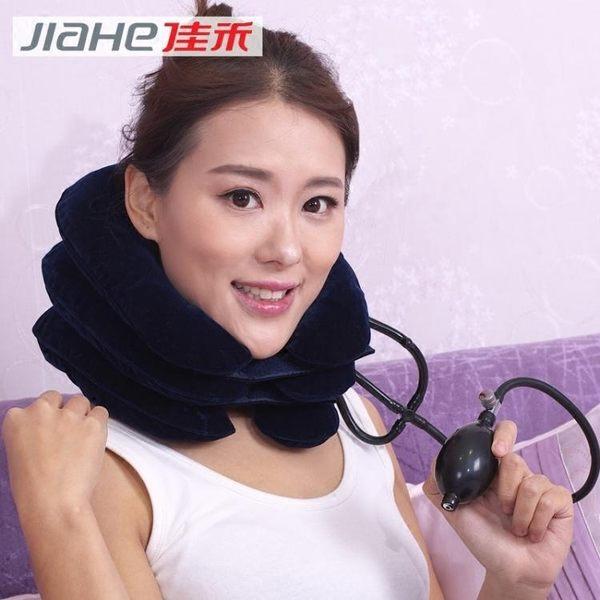 館長推薦☛頸椎牽引器家用充氣式牽引器頸部拉伸脖子頸托護頸