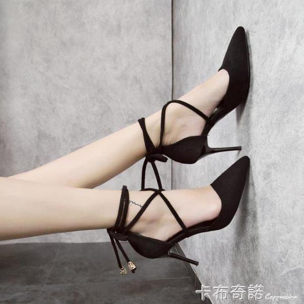 夏季新款交叉綁帶高跟鞋女細跟性感中空尖頭涼鞋絨面單鞋公主 卡布奇諾雙十一特惠