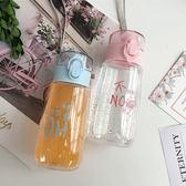 韓國簡約文字彈蓋塑料杯男女便攜創意潮流水瓶夏季學生運動隨手杯