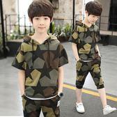 男童套裝2019新款中大童9迷彩12夏季韓版男孩短袖15歲TA7529【極致男人】