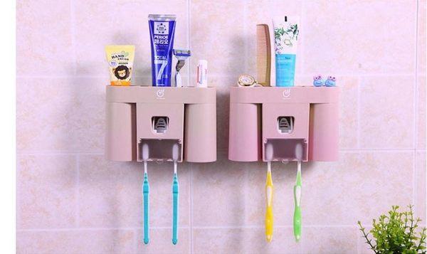合樂美創意漱口杯自動擠牙膏器 吸壁式牙刷架套裝強力黏貼·享家生活馆