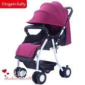 嬰兒推車超輕便攜式可坐簡易折疊童車夏季新生寶寶手推車  全店88折特惠