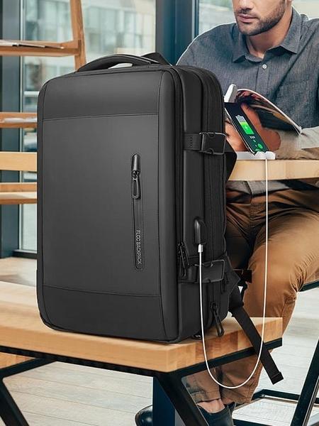 男士背包大容量超大商務出差旅行書包15 6寸筆記本電腦包男雙肩包 夢幻小鎮