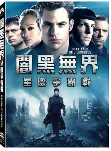 闇黑無界星際爭霸戰 DVD(購潮8)