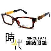 【台南 時代眼鏡 PLS.PLS.】光學眼鏡鏡框 PCB19 C4 竹製x賽璐珞 celluloid x bamboo 56mm