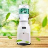 怡寶迷你新款時尚飲水機高端 4.5L-5L瓶裝水臺式燒開水飲水機-享家生活館 YTL