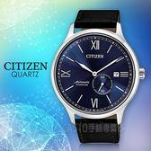 CITIZEN 手錶專賣店 NJ0090-21L 機械指針男錶 皮革錶帶 藍色錶面 日常生活防水 藍寶石玻璃鏡面