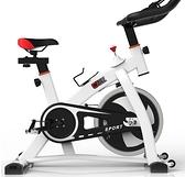 動感單車川野動感單車自行車家用健身車女性室內機器帶音樂健身房器材MKS 夢藝家