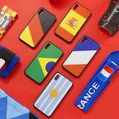 2018世界盃 手機殼蘋果7德國隊