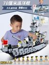 啟蒙樂高積木拼裝玩具益智力男孩拼圖航母小學生兒童生日禮物10歲 陽光好物