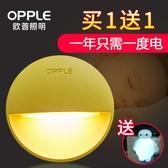小夜燈 LED光控插電節能感應床頭燈臥室睡眠護眼嬰兒喂奶臺燈 莎瓦迪卡