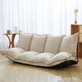 懶人沙發榻榻米日式多功能折疊床單雙人創意可愛折疊臥室小沙發 YXS 娜娜小屋