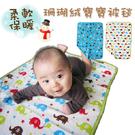 禦寒 秋冬保暖 sandesica嬰幼兒寶寶 珊瑚絨 被毯 披毯 彌月禮 珊瑚絨 嬰兒床 【FA0017】