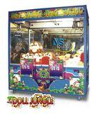 連假同樂會 雙打娃娃機 夾娃娃 園遊會活動 夜市 家樂福 娃娃機 機台買賣/籃球機/懷舊電玩