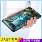 大理石玻璃殼 ASUS ROG Phone II 2 ZS660KL 情侶手機殼 手機套 黑邊軟框 保護殼保護套 防摔殼