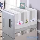 冰箱罩 雙開門布藝冰箱蓋布家用蕾絲冰柜防塵罩滾筒洗衣機蓋巾簾 HD