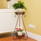 歐式鐵藝花架多層客廳落地式陽臺吊蘭花盤架綠蘿地面花架子-完美